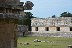 Architectural details of the nunnery building in Uxmal. Yucatan Royalty Free Stock Photo