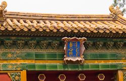 Architectural details on an old building in China Royalty Free Stock Image