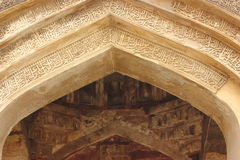 Architectural details of one of the three domed mosque adjacent to Bada Gumbad in Lodhi Garden Stock Photography