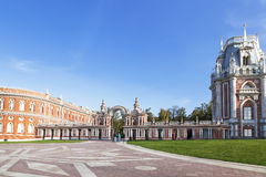 The architectural ensemble of the Museum-reserve Tsaritsyno, Moscow, Royalty Free Stock Image