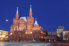 The architectural ensemble of the Red square at night, Moscow Royalty Free Stock Photo