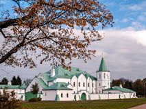 Historical building Ratnaya Chamber in Tsarskoye Selo in the Ale stock image