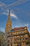 Architectural monuments of Europe. Vienna. Stock Photo