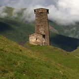 Architectural monuments of Upper Svanetia. Svaneti (Suania in ancient sources) is a historic province in Georgia, in the northwestern part of the country Royalty Free Stock Photography