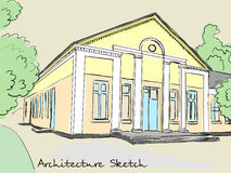 Architectural structure with columns. Old school, club, house of culture. Vector Stock Photos