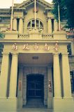 The gate of Tainan City Hall, Taiwan royalty free stock photography