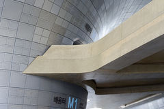 Architectural walkway Detail at Dongdaemun Design Plaza. stock image