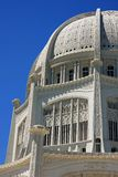 Architectural Wonder, with detail. The Bahai Temple, House of Worship in Wilmette, IL Stock Images