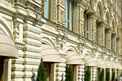 Architecture. Of Moscow, building in center ot  the city Stock Images