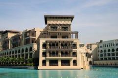 Architecture arabe de type à Dubaï Image stock