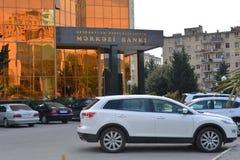 Central bank of Azerbaijan Royalty Free Stock Photo