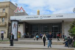 Architecture of Baku city, Metro station - Nizami Stock Images