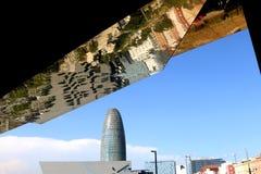architecture Barcelone Espagne image libre de droits