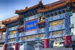 Architecture Of Beijing. China. Bright building in ancient Chine. Se style Stock Photo