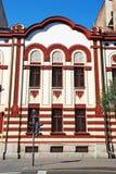 architecture belgrade Στοκ Φωτογραφίες