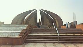 Architecture. Celestial  architecture design Stock Photo