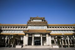 Architecture of Chinese Art Museum Royalty Free Stock Image