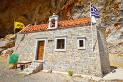 Architecture of churches on Crete Royalty Free Stock Image