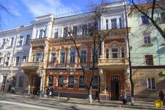 Architecture of classicism. Krasnodar. Krasnaya  street in Krasnodar, Russia Royalty Free Stock Images