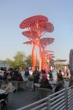 Architecture décorative dans la plaza de côte de joie de Shenzhen Images libres de droits