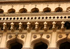 Architecture de Charminar Images stock