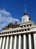 Architecture de l'époque soviétique Photo libre de droits