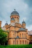 Architecture de l'université et de la résidence nationales de la métropolitaine dans Chernivtsi, Ukraine image libre de droits