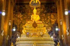 Architecture de la Thaïlande Images stock
