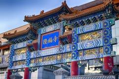 Architecture de Pékin La Chine Bâtiment lumineux dans Chine antique Photo stock