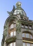 Architecture de Pétersbourg 1 Photographie stock