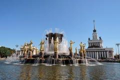 Architecture de parc de VDNKH à Moscou Fontaine d'amitié de peuples Image libre de droits