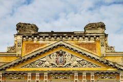 Architecture 01 de Timisoara Photo stock