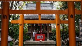 Architecture de Tokyo photographie stock libre de droits