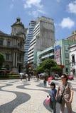 Architecture de ville de Macao Image libre de droits