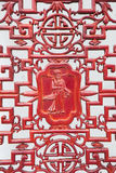 Architecture detail chinese style Royalty Free Stock Photo