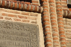 Architecture detail at Romanian Patriarchal Palace Royalty Free Stock Photography