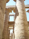 Architecture of Egypt Royalty Free Stock Photo