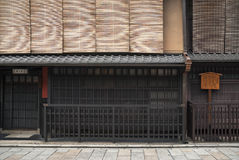Architecture en bois traditionnelle à Kyoto Japon Photo libre de droits