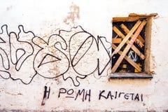 9 9 2016 - Architecture générique dans la vieille ville de Rethymno Image stock