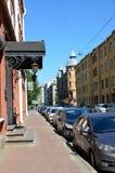 Architecture historique de St Petersburg photographie stock libre de droits