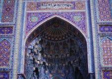 architecture historique Sankt-Pétersbourg extérieur de bâtiment d'ornement bleu de mosquée Images stock