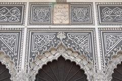 architecture islamique Photographie stock