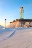 Kiruna City Hall Sweden Stock Photo