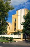 Architecture of Konstantin Melnikov in Moscow. Gosplan garage. Royalty Free Stock Image