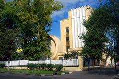 Architecture of Konstantin Melnikov in Moscow. Gosplan garage. Stock Photos
