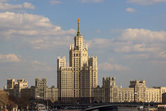 Architecture,Moscow Royalty Free Stock Photo