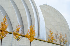 Architecture of outside of Kauffman Center for the Performing Arts. Architecture of the Kauffman Center for the Performing Arts in the fall. Unique and beautiful Stock Photography