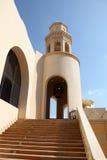 Architecture in Porto Arabia. Doha Stock Photos