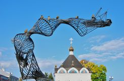 Architecture of Rybinsk town, Russia. Monument to a fisherman. Royalty Free Stock Photography