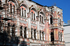 Architecture of Rybinsk town, Russia. Old building under renovation. Royalty Free Stock Image